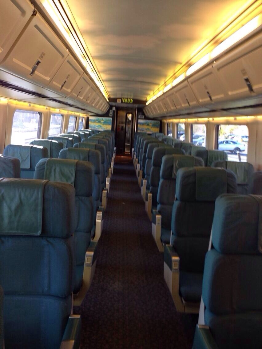Let the house hunting begin! On this empty train